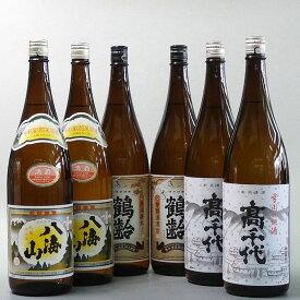 【ふるさと納税】日本酒 清酒 八海山・鶴齢・高千代1800ml×6本セット