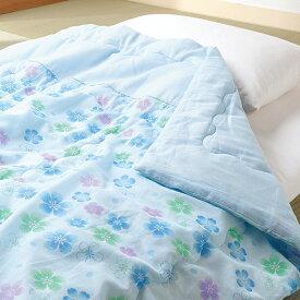 【ふるさと納税】寝具 布団 洗える 抗菌 高品質 0254抗菌防臭ガーゼ衿付肌掛けふとん2色組(ピンク/ブルー)