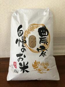 【ふるさと納税】玄米 30kg コシヒカリ 令和2年産 新潟県 聖籠産