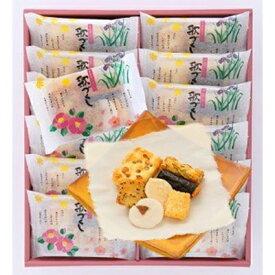 【ふるさと納税】日の出屋製菓産業 歌づくし 43袋入【1234334】