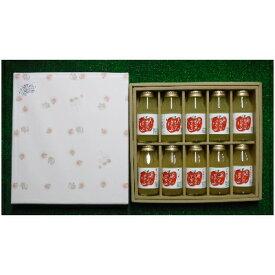 【ふるさと納税】リンゴジュース 10本入【1237383】