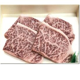 【ふるさと納税】氷見牛サーロインステーキ(130g×4枚)【1237523】