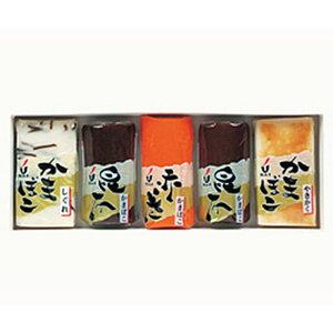【ふるさと納税】富山 大和百貨店 選定 〈梅かま〉中型かまぼこ5本詰合せ