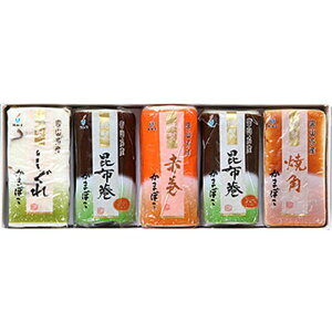 【ふるさと納税】富山 大和百貨店 選定 〈梅かま〉特製かまぼこ5本詰合せ