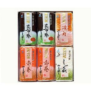 【ふるさと納税】富山 大和百貨店 選定 〈梅かま〉特製かまぼこ6本詰合せ