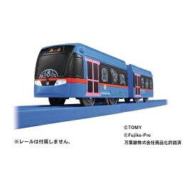 【ふるさと納税】ドラえもんトラムプラレール 【鉄道玩具 路面電車 電車】 【キャラクター・雑貨・おもちゃ・玩具・オモチャ】