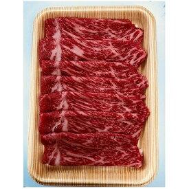 【ふるさと納税】氷見牛もも すき焼き用2300g(A4以上) 【牛肉・お肉】