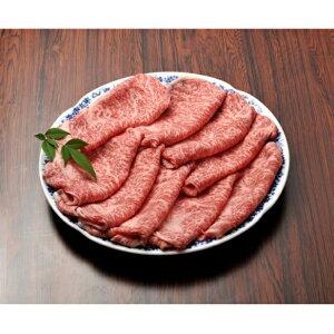 【ふるさと納税】氷見牛ロース すき焼き用1060g(A4以上) 【牛肉・お肉】