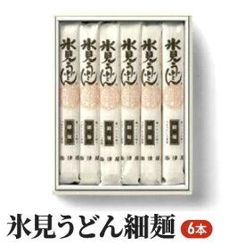 【ふるさと納税】氷見うどん細麺 6本入り 【麺類・うどん】