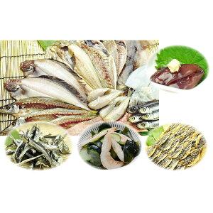 【ふるさと納税】氷見の魚一夜干しと厳選氷見煮干し、伝統の味醂干し、白えび珍味、ほたるいか珍味と盛り沢山 【魚貝類・干物・海老・エビ】