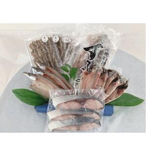 【ふるさと納税】「氷見汐ぶり」3切れ入り!一夜干しセット 【魚貝類・干物】