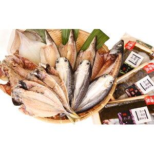 【ふるさと納税】氷見 堀与 地魚一夜干6種と昆布じめ3種のセット 【アジ・魚貝類・干物・鯖・サバ】