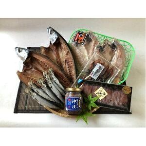 【ふるさと納税】《ほたるいか3種 ・のどぐろ》氷見産一夜干し詰め合わせ 【イワシ・鯖・サバ・魚貝類・干物】