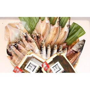 【ふるさと納税】氷見 堀与 地魚一夜干し5種といかとたいの昆布じめセット 【魚貝類・干物・アジ・魚貝類・干物・イワシ・魚貝類・加工食品】