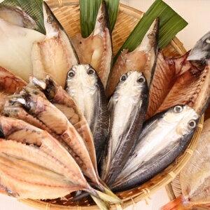 【ふるさと納税】氷見 堀与 地魚一夜干6種とのどぐろのセット 【魚貝類・干物・アジ・イカ・干物・鯖・サバ】