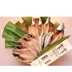 【ふるさと納税】氷見 堀与 一夜干5種と氷見うどんセット 【アジ・魚貝類・干物・鯖・麺類・うどん・乾麺】