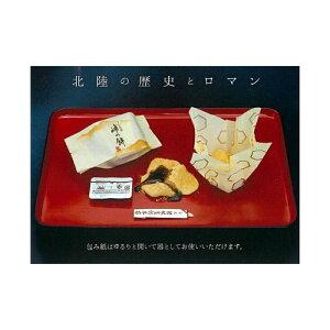 【ふるさと納税】[B24]峠の餅(きな粉餅)24個入