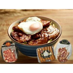 【ふるさと納税】[A18]メルヘンポークチャーシュー丼とおつまみセット