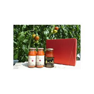 【ふるさと納税】[A63] 深層水トマトジュースとケチャップのお試しセット(180ml×5本、ケチャップ1本)
