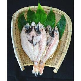 【ふるさと納税】のどぐろ一や干し 2枚 【魚貝類/のどぐろ・ノドグロ・ひもの】
