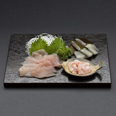 """【ふるさと納税】富山の食文化""""昆布〆のセット"""" 【魚貝・加工品・シーフード】"""