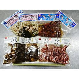 【ふるさと納税】「富山湾甘酢漬」セット 【白えび甘酢漬・なまこ酢・すづけ・あまず】