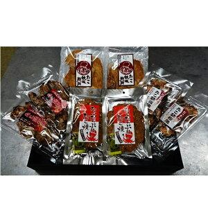 【ふるさと納税】鉄板海鮮「たこづくし」セット 【菓子/煎餅・せんべい・おかし・タコ】