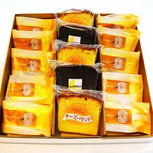 【ふるさと納税】スイートきららか&パウンドケーキ詰め合せ 【お菓子・焼菓子・パウンドケーキ】