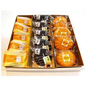 【ふるさと納税】射水の焼菓子詰合 スイートきららか&竹炭クッキー&ラルゴ 【お菓子・焼菓子・パウンドケーキ・クッキー】