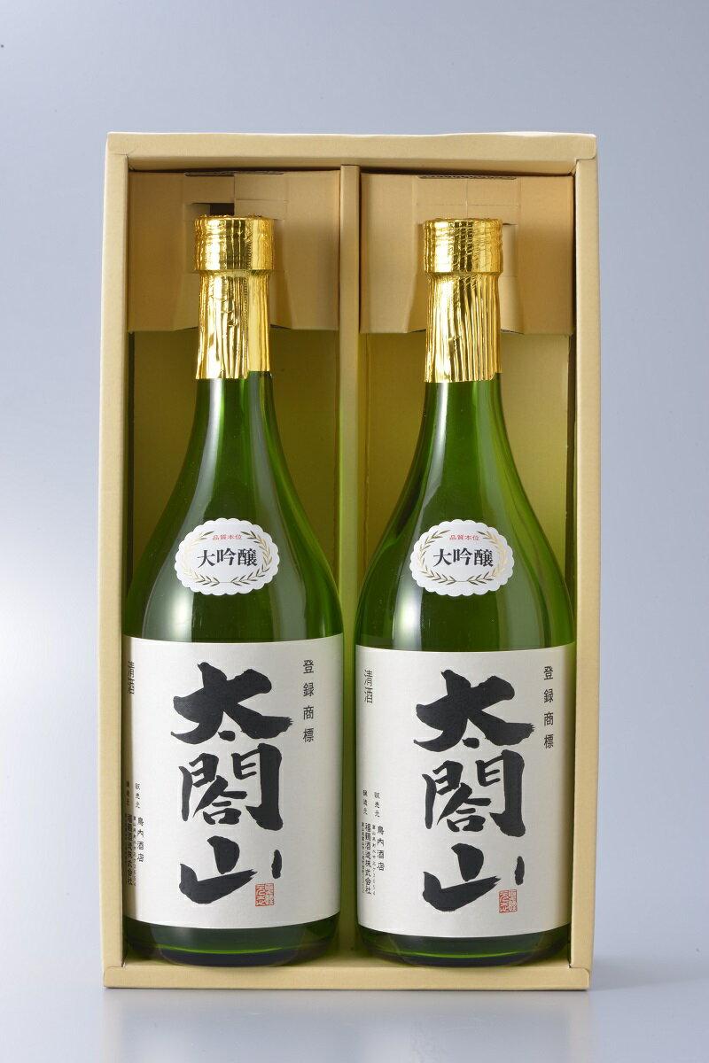 【ふるさと納税】清酒太閤山大吟醸720ML2本セット