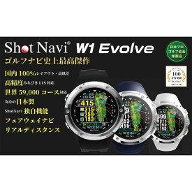【ふるさと納税】ショットナビW1 Evolve(Shot Navi W1 Evolve)カラー:ブラック