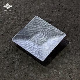 【ふるさと納税】「ひんやり」をキープしてくれるアルミ鋳物のアペタイザープレート