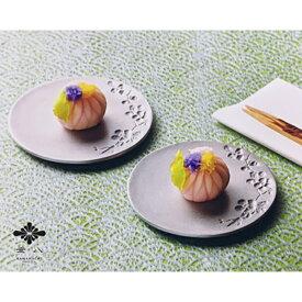 【ふるさと納税】「ひんやり」をキープしてくれるアルミ鋳物の菓子皿(Umeセット)