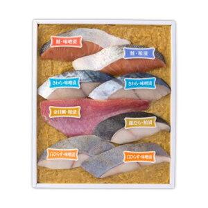 【ふるさと納税】味噌漬・粕漬詰合せ | 石川県 金沢市 金沢 土産 ご当地 ふるさと 納税 支援 お土産 お取り寄せ お取り寄せグルメ ご当地グルメ 取り寄せ グルメ ご当地おみやげ 食べ物 たべ