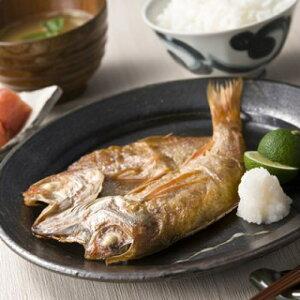 【ふるさと納税】のどぐろ一夜干詰合せ | 石川県 金沢市 金沢 土産 ご当地 ふるさと 納税 支援 のどぐろ 干物 一夜干し 一夜干 ノドグロ 乾物 魚 ひもの お取り寄せ お取り寄せグルメ ご当地