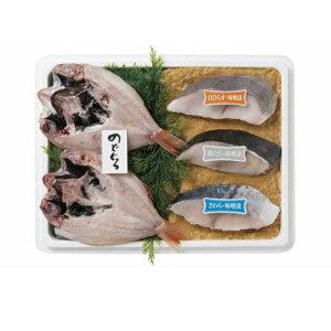【ふるさと納税】のどぐろ一夜干・味噌漬詰合せ | 石川県 金沢市 金沢 土産 ご当地 ふるさと 納税 支援 のどぐろ 干物 一夜干し 一夜干 ノドグロ 乾物 魚 ひもの お取り寄せ お取り寄せグル