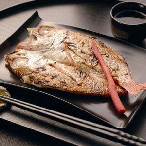 【ふるさと納税】北陸のこだわり一夜干しセット | 石川県 金沢市 金沢 土産 ご当地 ふるさと 納税 支援 お土産 のどぐろ 干物 一夜干し 一夜干 ノドグロ 乾物 魚 ひもの お取り寄せ お取り寄