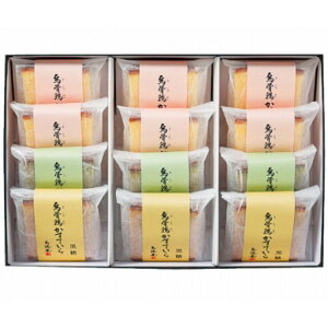 【ふるさと納税】金沢 大和百貨店 選定 〈烏鶏庵〉烏骨鶏かすていら個包装セット | 石川県 金沢市 土産 ご当地 ふるさと 納税 支援 カステラ かすてら お菓子 菓子 和菓子 焼き菓子 おやつ