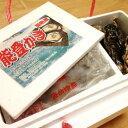 【ふるさと納税】殻付能登牡蠣とむき身 (殻付能登牡蠣20個とむき身500g)