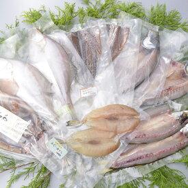 【ふるさと納税】魚介類/干物セット/能登 里海 里干しの詰め合せ(かます・カレイ・ふぐ・あじ・さば・いか・いわし)干物セット