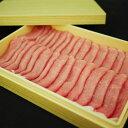 【ふるさと納税】能登豚ロースしゃぶしゃぶ 700g※着日指定不可 肉 豚肉 冷蔵配送