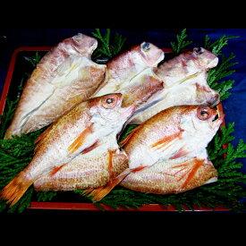 【ふるさと納税】魚介類/能登の里干し 珠洲塩・海洋深層水に漬け込んだ「のどぐろ・甘鯛」の贅沢な一夜干セット 魚 鮮魚 干物 冷凍配送 (のどぐろ2枚 ・甘鯛3枚)