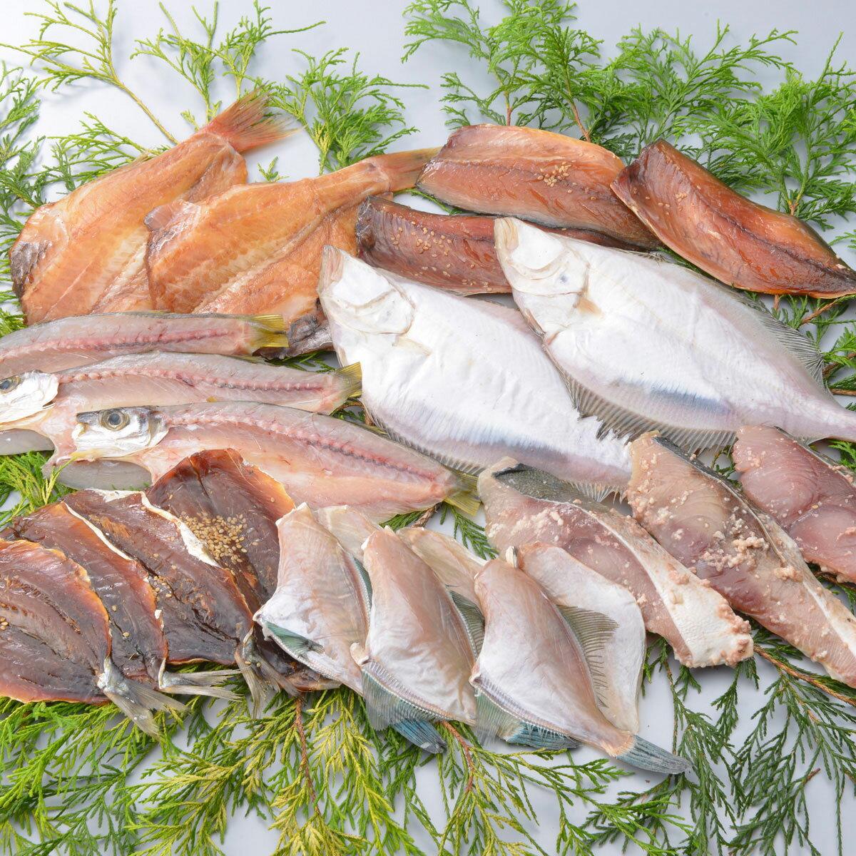 【ふるさと納税】能登の朝どれ「いきいき七尾魚」干物セット 魚 鮮魚 詰め合わせ 贈答 ギフト
