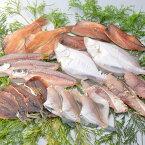 【ふるさと納税】能登の朝どれ「いきいき七尾魚」干物セット