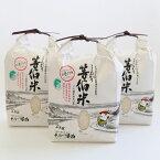 【ふるさと納税】等伯米こしひかり10kg(5kg×2袋)
