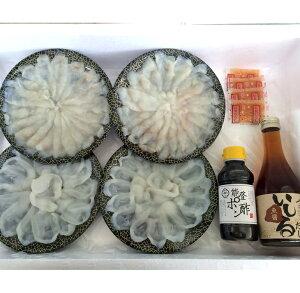 【ふるさと納税】能登海鮮しゃぶしゃぶセット(フグ・タコ) 魚 鍋 詰め合わせ