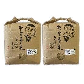 【ふるさと納税】能登産コシヒカリ 能登夢米6kg(玄米3kg×2袋)※令和元年10月より順次発送
