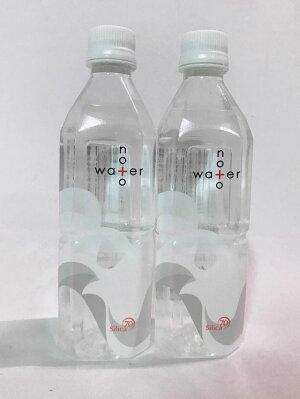 のと里山水[notowater]/500mlペットボトル24本