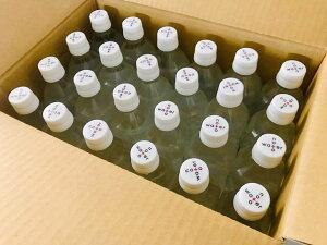 【ふるさと納税】のと里山水[notowater]/500mlペットボトル24本シリカ水軟水