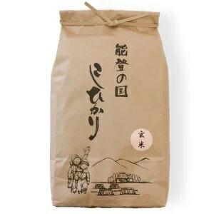【ふるさと納税】石川県七尾産コシヒカリ(10kg)